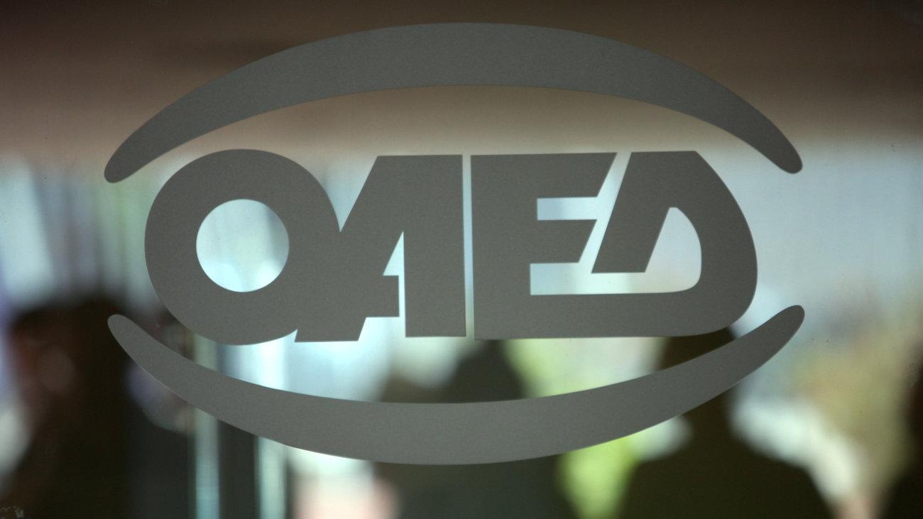 Με προβλήματα η φοίτηση των σπουδαστών των ΕΠΑΣ Μαθητείας του ΟΑΕΔ