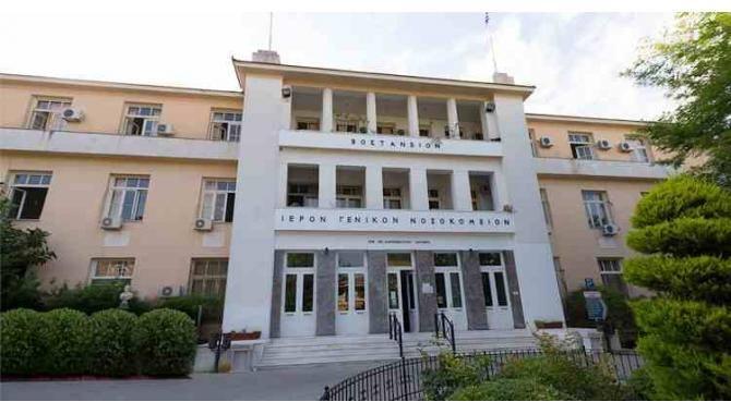Κίνδυνος οριστικού κλεισίματος της Ψυχιατρικής Κλινικής του Νοσοκομείου Μυτιλήνης