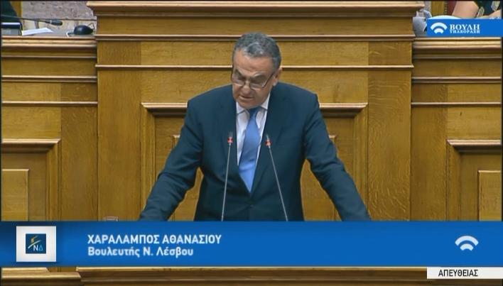 Ομιλία Αντιπροέδρου της Βουλής των Ελλήνων ανήμερα της επετείου του Πολυτεχνείου 2020