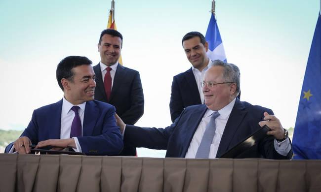 Η συμφωνία υπεγράφη - Η Ελλάδα πενθεί