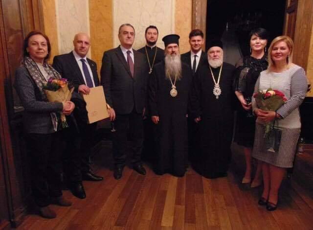Επίσκεψη του Χαράλαμπου Αθανασίου στη Ρουμανία