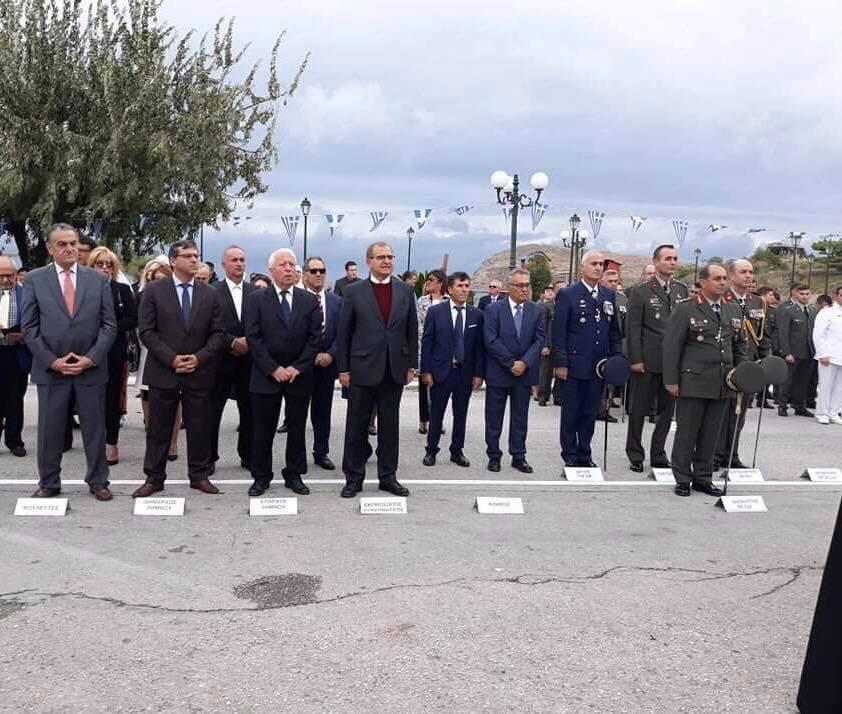 Εκπροσώπηση της Βουλής στις εκδηλώσεις για την 107η Επέτειο Απελευθέρωσης Λήμνου ωσης τ