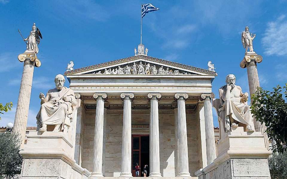 Δελτίο τύπου για την τελετή εγκατάστασης της Προέδρου της Ακαδημίας Αθηνών