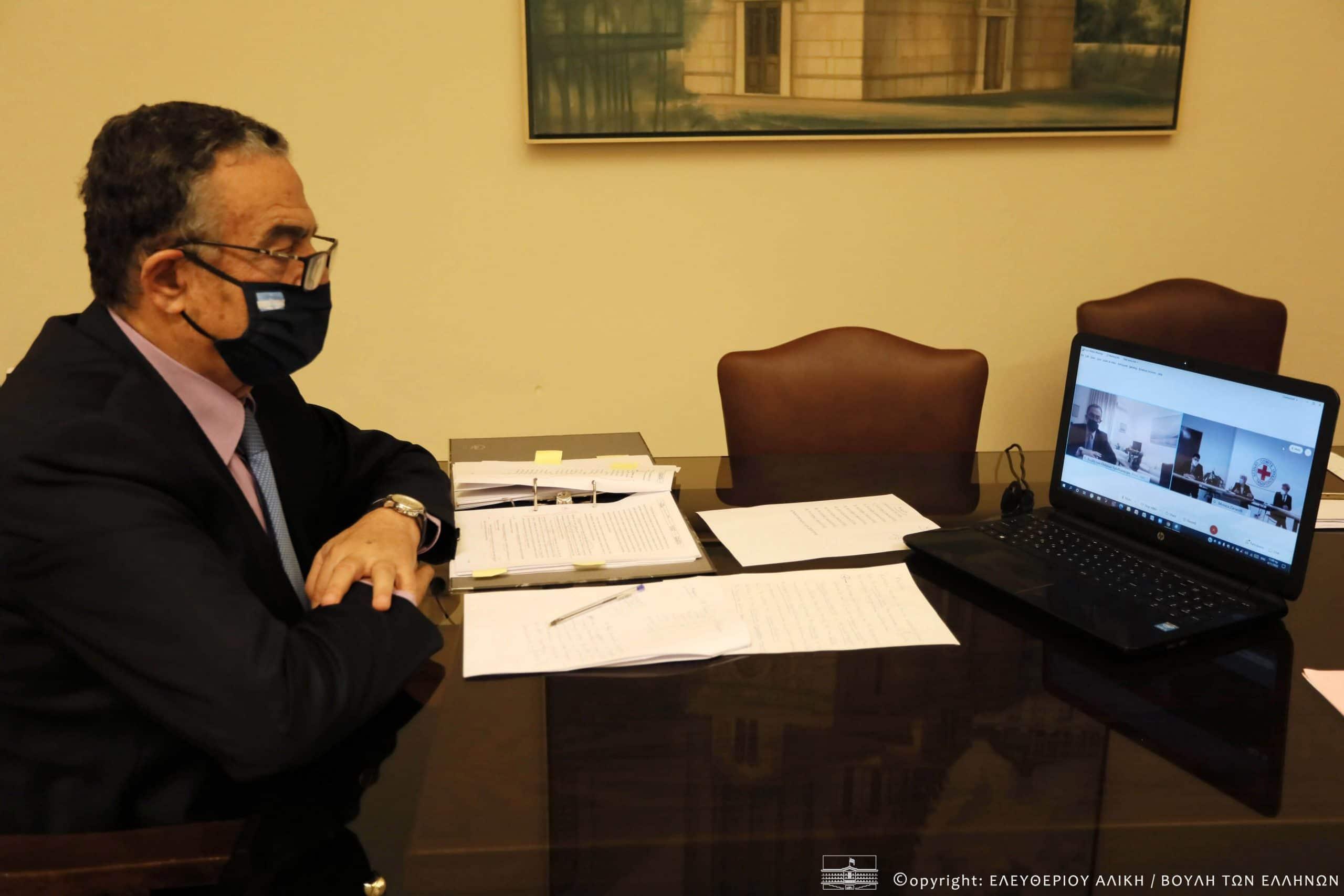 Τηλεδιάσκεψη του Β΄ Αντιπροέδρου της Βουλής με αντιπροσωπεία της Διεθνούς Επιτροπής του Ερυθρού Σταυρού στην Ελλάδα