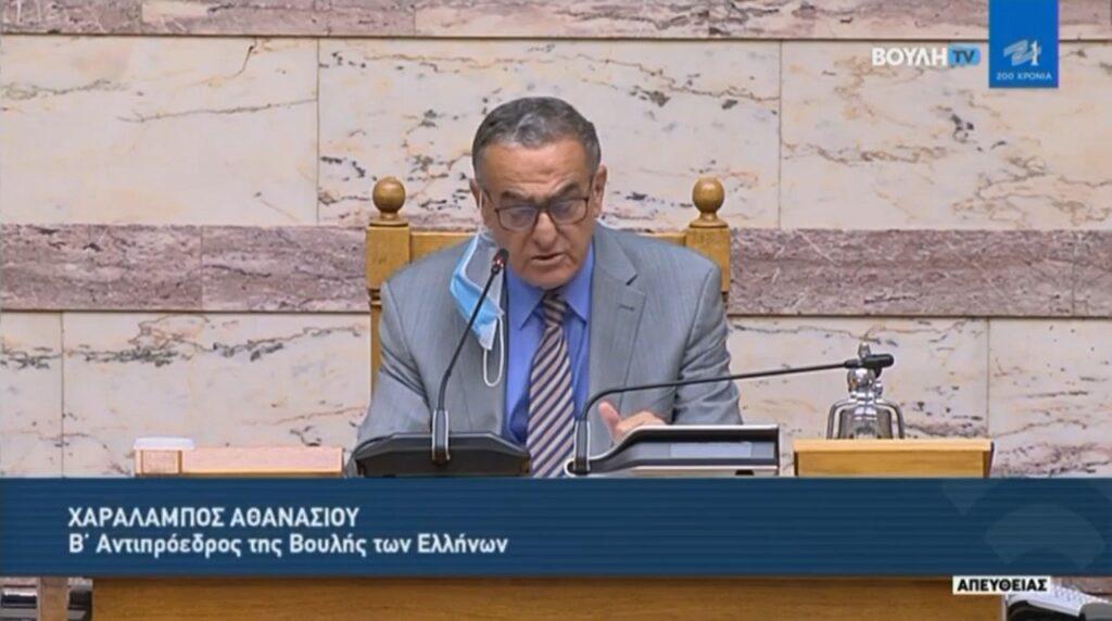 Επετειακή αναφορά από τον Χαράλαμπο Αθανασίου στην Ημέρα Εθνικής Μνήμης της γενοκτονίας των Ελλήνων της Μικράς Ασίας από το Τουρκικό Κράτος