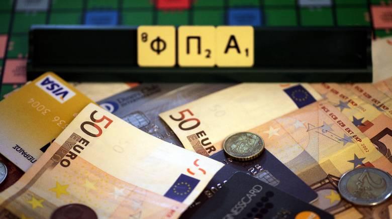 Νέα τροπολογία ΝΔ για το νησιωτικό ΦΠΑ