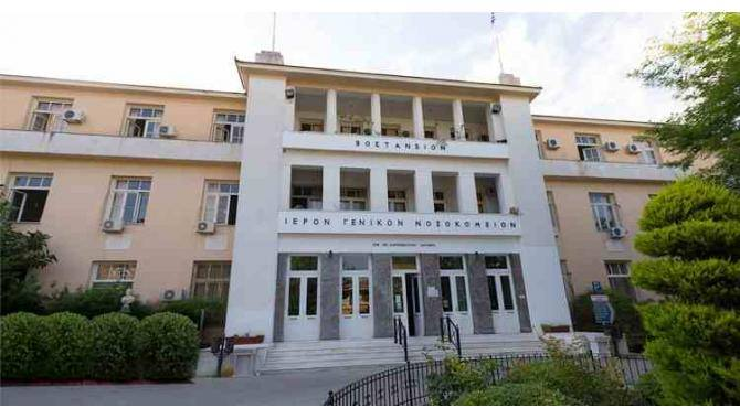 Προβλήματα υποστελέχωσης Νεφρολογικού Τμήματος του Νοσοκομείου Μυτιλήνης