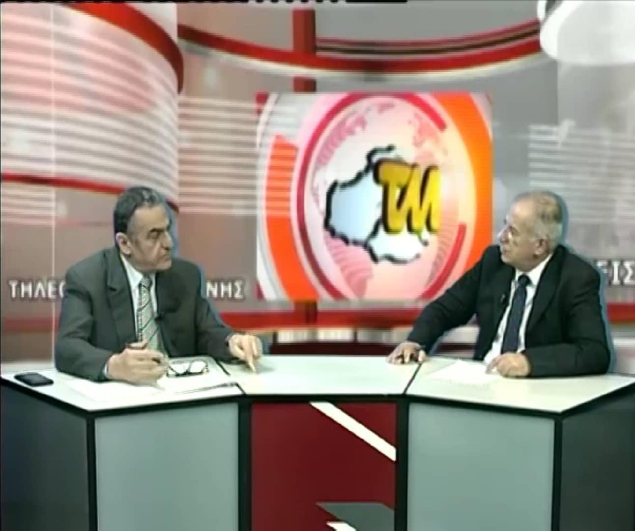 Συνέντευξη του Αντιπροέδρου της Βουλής και Βουλευτή Νομού Λέσβου κ. Χαράλαμπου Αθανασίου στη τηλεόραση Μυτιλήνης την Παρασκευή 6 Δεκεμβρίου 2019.