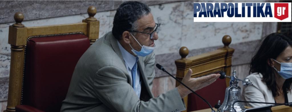 Ο Χαράλαμπος Αθανασίου στα Παραπολιτικά για τα δύο χρόνια διακυβέρνησης της ΝΔ: Η κυβέρνηση δουλεύει σκληρά για όλους τους Έλληνες