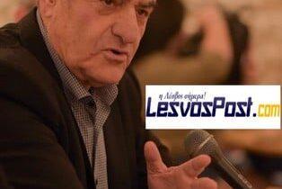 Συνέντευξη: Ο Χαράλαμπος Αθανασίου μιλάει για όλα και για όλους και κάνει αποκαλύψεις στο LesvosPost