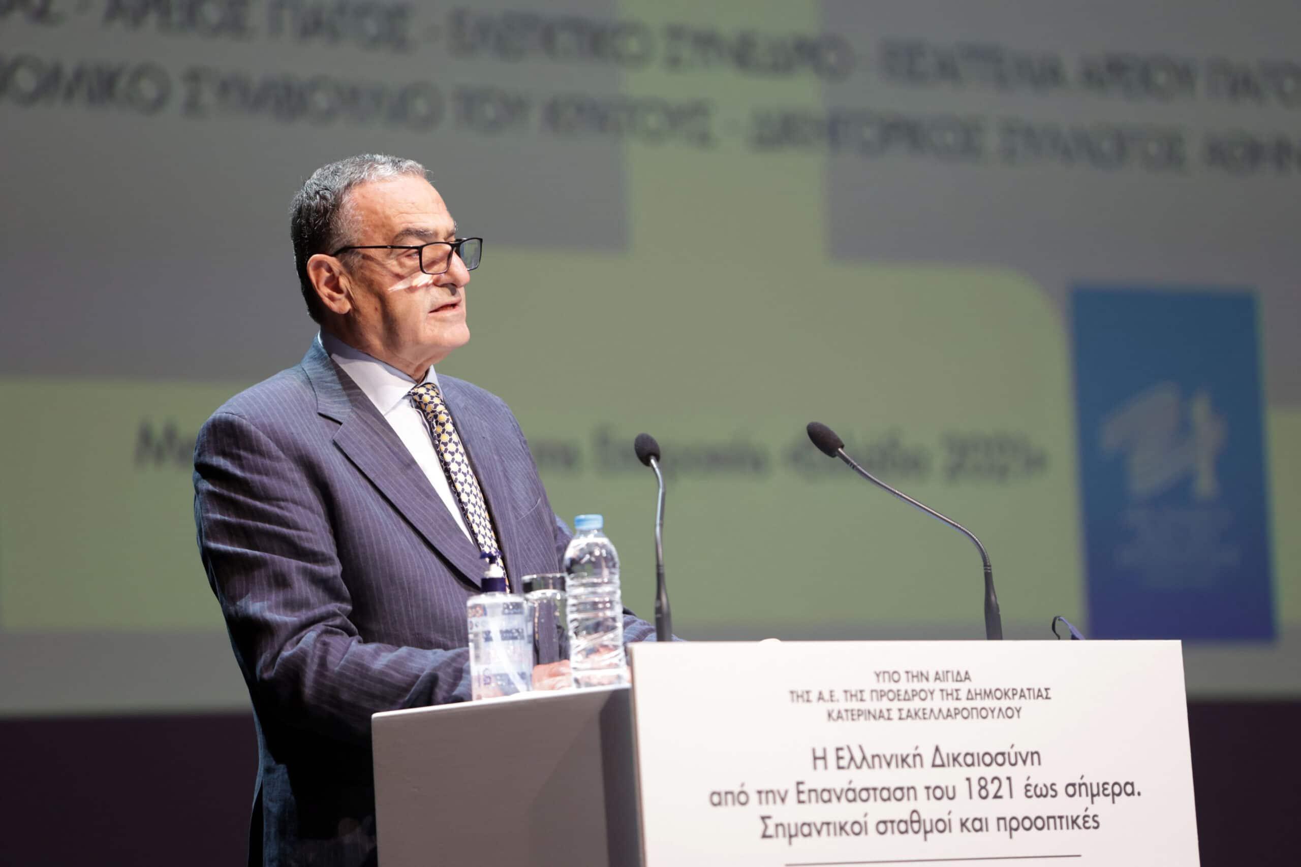 Ο Χαρ. Αθανασίου εκπροσώπησε την Ελληνική Κυβέρνηση στο διήμερο συνέδριο που διοργάνωσαν τα ανώτατα Δικαστήρια της χώρας και ο Δικηγορικός Σύλλογος Αθηνών