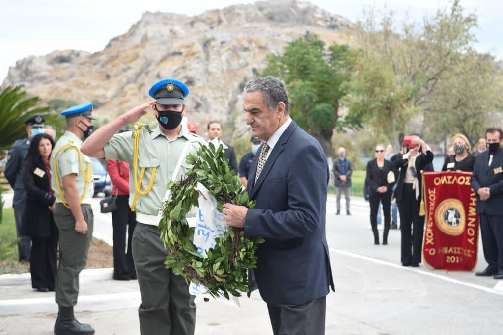 Ο Χαρ. Αθανασίου στους εορτασμούς απελευθέρωσης της Λήμνου